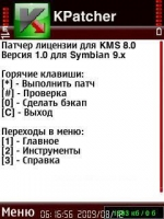 Kaspersky 8.0 patcher-