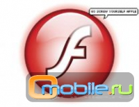 Adobe Flash Player 3.2