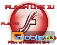Adobe Flash Lite v 3.2