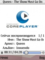 CorePlayer Mobile