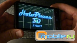 HoloPhone3D - только для Windows Phones 7