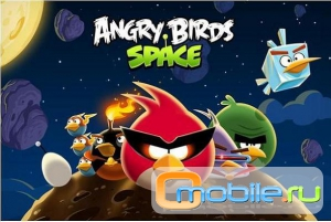 Angry Birds Space- Бьет рекорд !