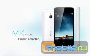 MEIZU MX 4-Core- Видео распаковки.